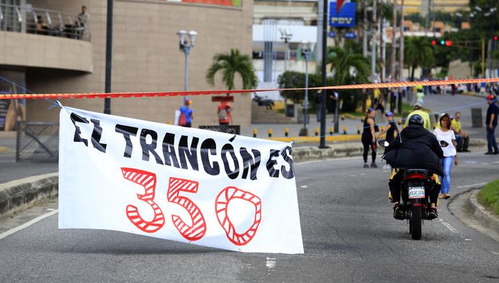 Пилот, атаковавший Верховный суд Венесуэлы, призвал к восстанию против Мадуро