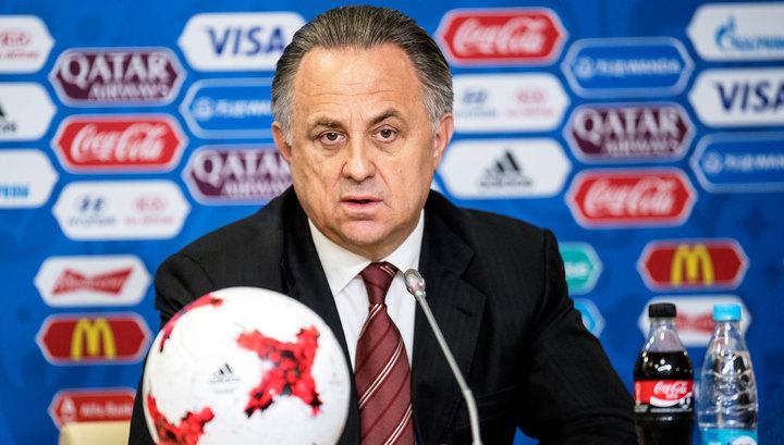 Мутко официально подаст в отставку с поста в РФС в начале декабря