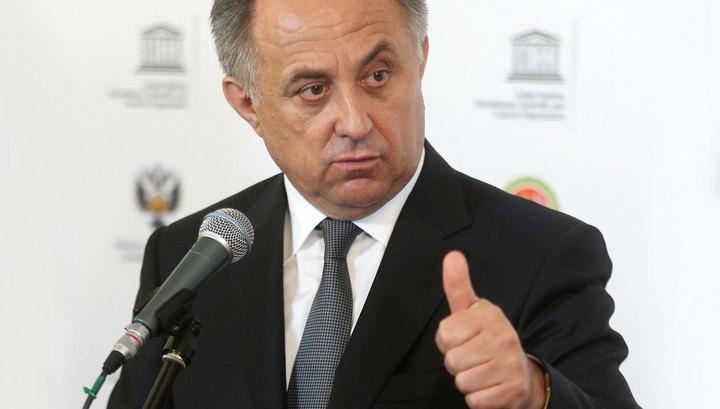 Спортивный арбитраж снял с Виталия Мутко пожизненную дисквалификацию