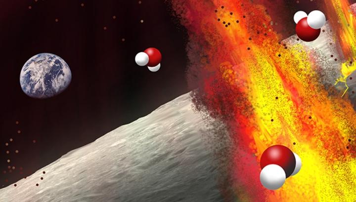 Вода на Луне появилась миллионы лет назад, когда на поверхности земного спутника было немало вулканов.