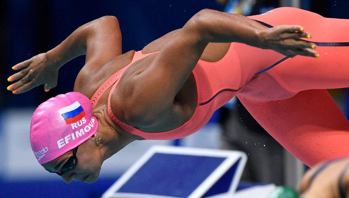 Юлия Ефимова выиграла золото на 200-метровке брассом