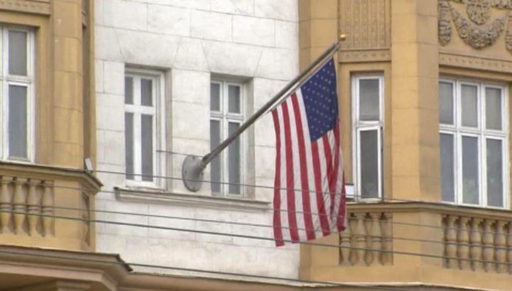 США не против адреса для посольства
