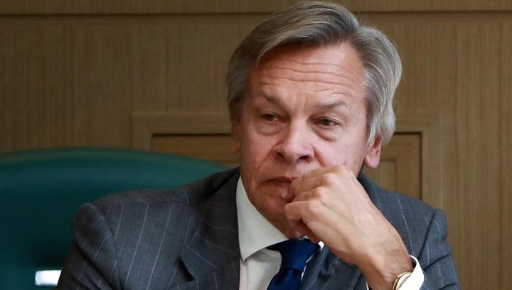 Пушков: Совет Европы рискует лишиться не только российских денег, но и России