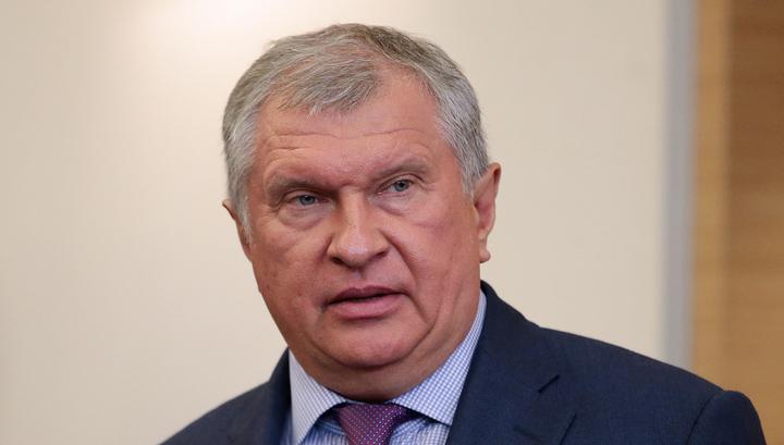 Суд послал третью повестку Сечину, опять не явившемуся на процесс Улюкаева