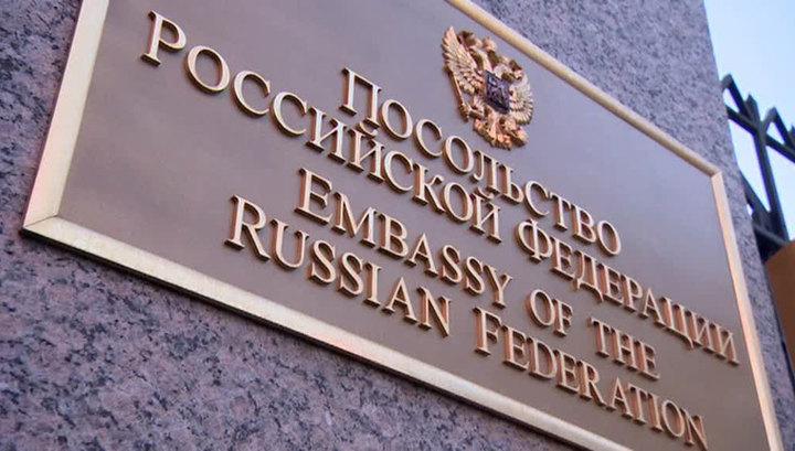 Посольство РФ в США решительно отвергло голословные обвинения в адрес России