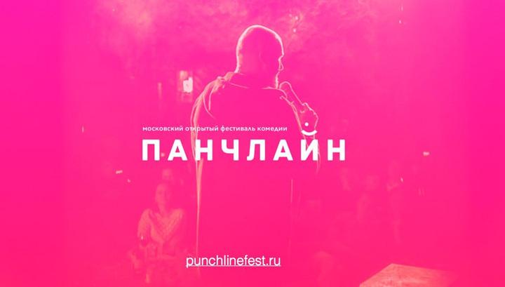 Новости украины україни