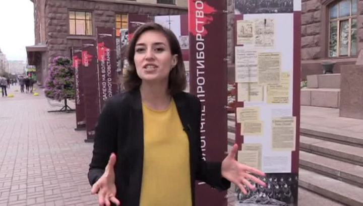 Перед выдворением с Украины журналистке ВГТРК выкручивали руки