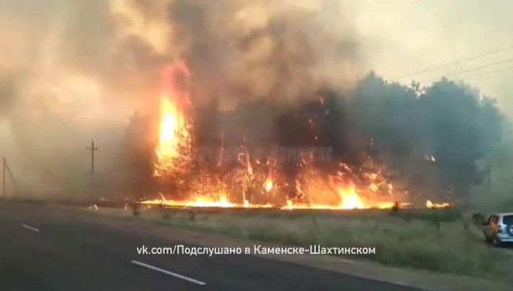 Что горит в каменске шахтинском 15 августа 2018