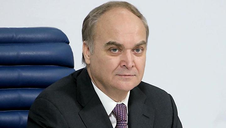 Россияне в Калифорнии испытывают трудности с консульским обслуживанием