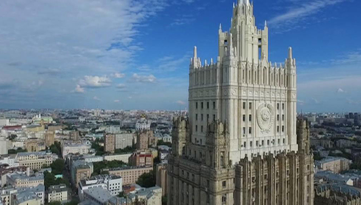 Москва опротестовала подозрения Вены в шпионаже