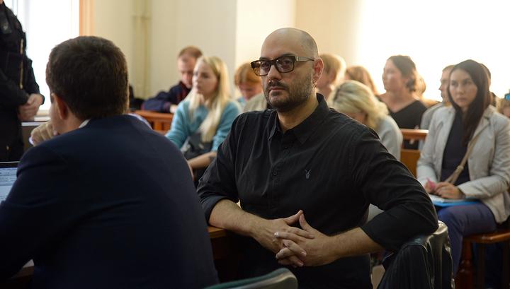 Серебренников: мой Год театра уже прошел под домашним арестом