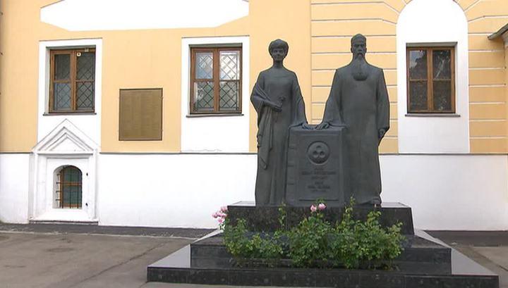 Центр Рерихов освобождает особняк в центре Москвы