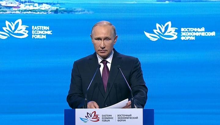 Путин: Россия открыта как для восточных, так и для западных партнеров во всех сферах