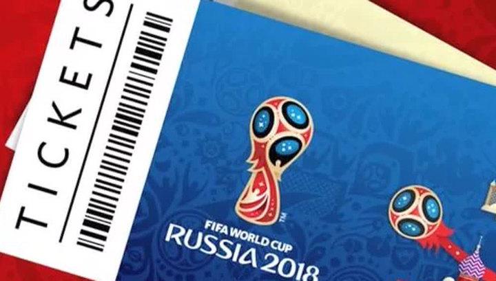 Стартовал второй этап продаж билетов на чемпионат мира-2018