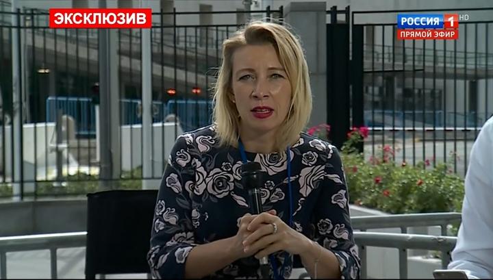 """Эксклюзивное интервью Марии Захаровой программе """"60 минут"""": о Лаврове, Трампе и Порошенко"""