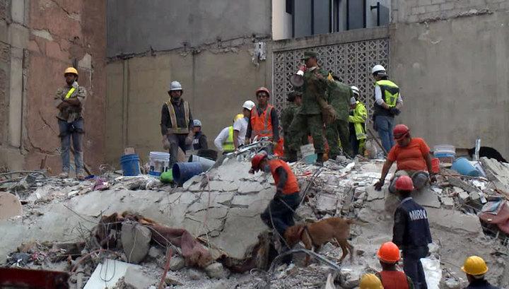 Для борьбы с последствиями землетрясения Мексика готова принять помощь России