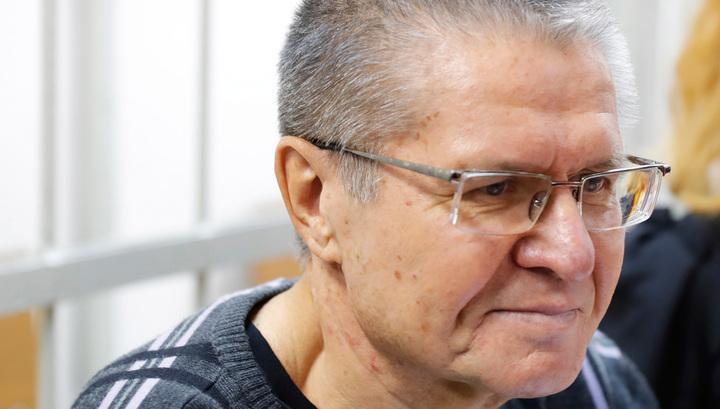 СМИ опубликовали переговоры Улюкаева и Сечина перед задержанием министра