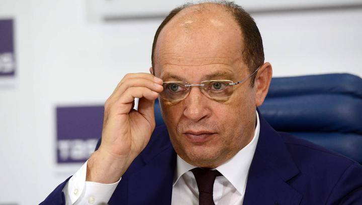 Сергей Прядкин: матч за Суперкубок России может пройти за границей
