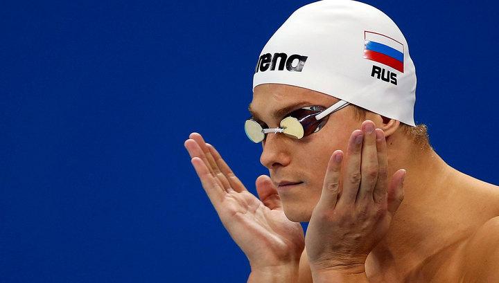 Российские пловцы взяли золото чемпионата Европы в кролевой эстафете