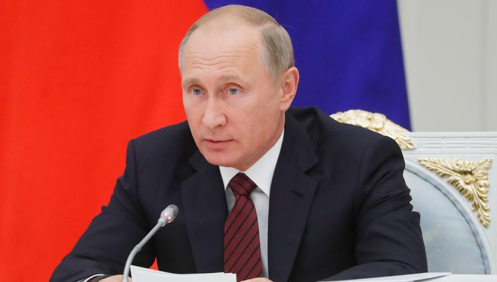 Путин предлагает вывести лайки и репосты из уголовной сферы