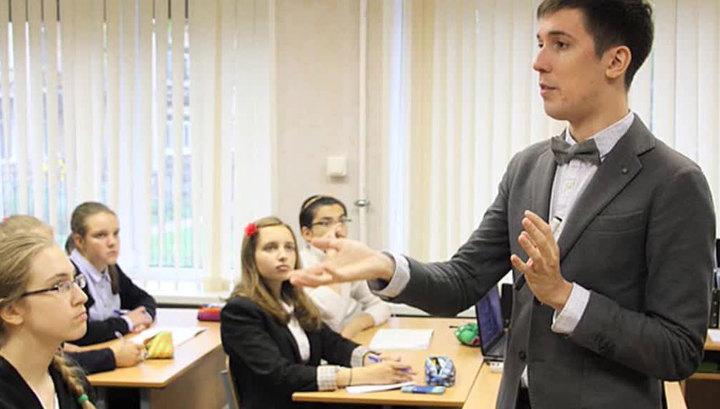 Учителем года стал Илья Демаков из Петербурга