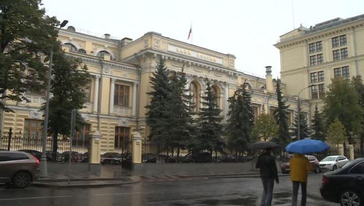 быстрозайм иркутск официальный сайт