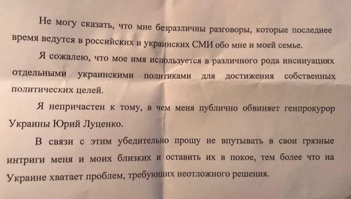Убийство Вороненкова: Тюрин заявил, что Киев использует его имя в политических целях