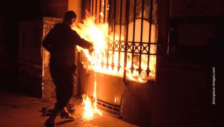 Французские тюремщики посадили художника Павленского в карцер