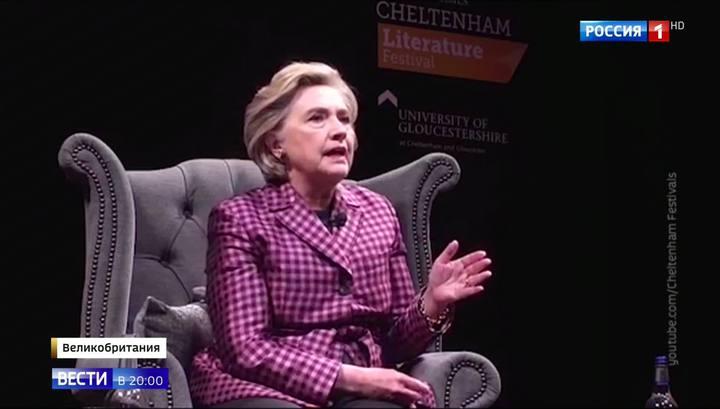 Юмор не оценила: Клинтон приняла на свой счет иронию рекламы Russia Today