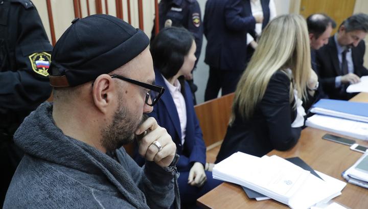 Слова понятны, смысл - нет: Серебренников и его коллеги отрицают вину