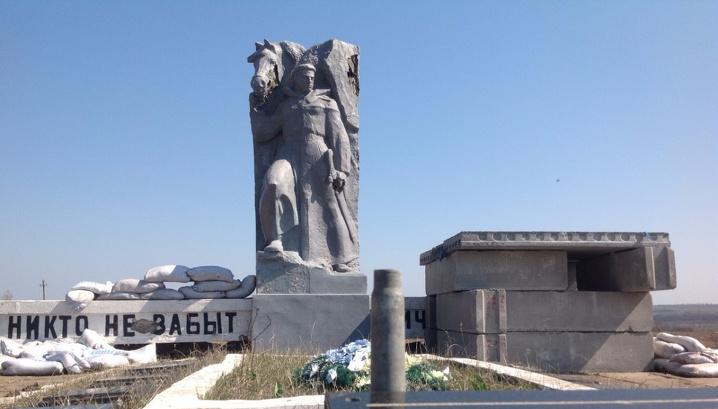 Памятники в челябинске мини мультик эпитафия на памятник мужу