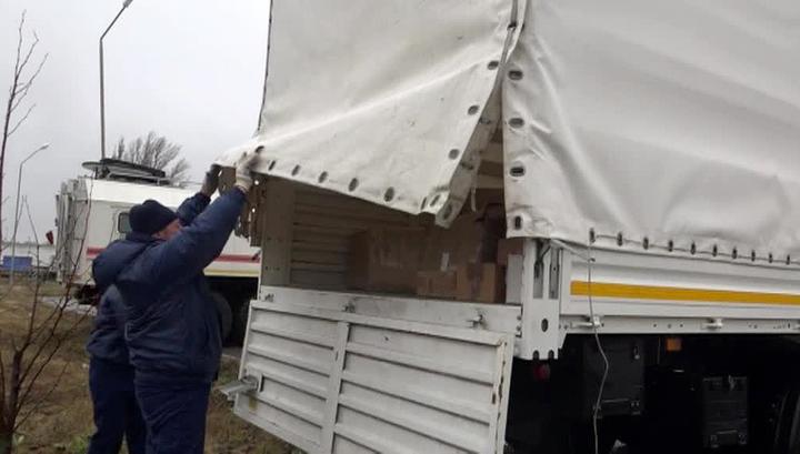 На Донбасс из России направлена 71 по счету гуманитарная колонна