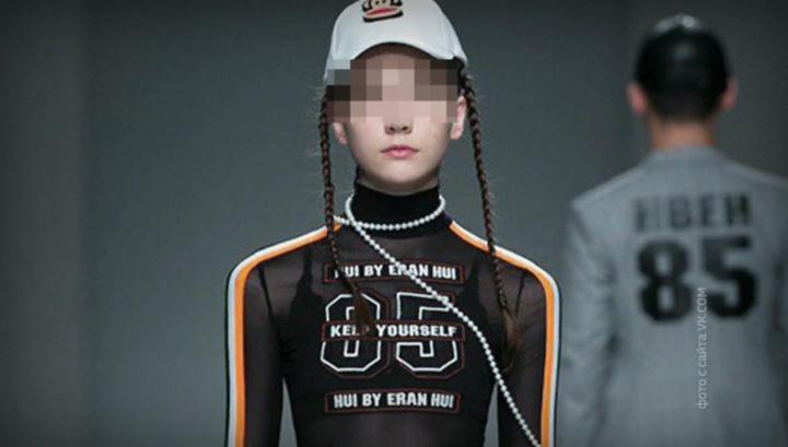 Тело 14-летней российской модели отправили на родину