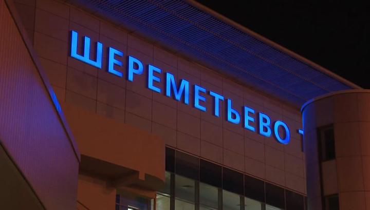 Взлетающий самолет в Шереметьево сбил человека