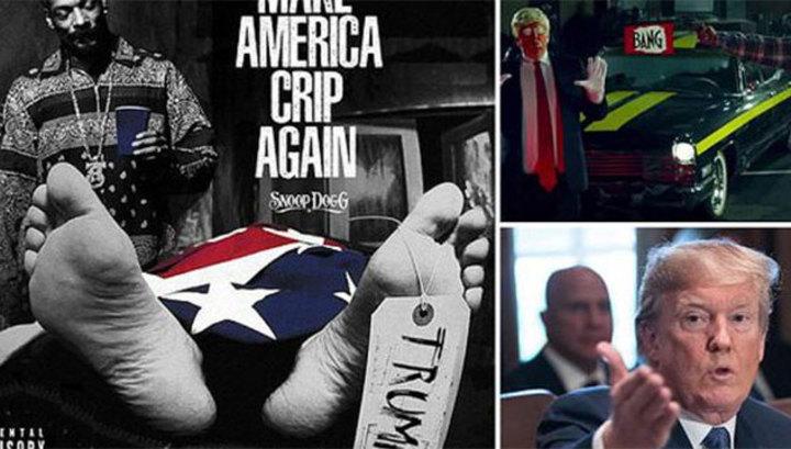 Рэпер Снуп Дог поместил на обложку альбома Трампа в морге