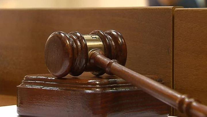 РФ обжаловала решение Апелляционного суда Англии по еврооблигациям