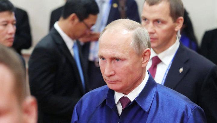 Путин прибыл на рабочее заседание лидеров стран АТЭС в Дананге