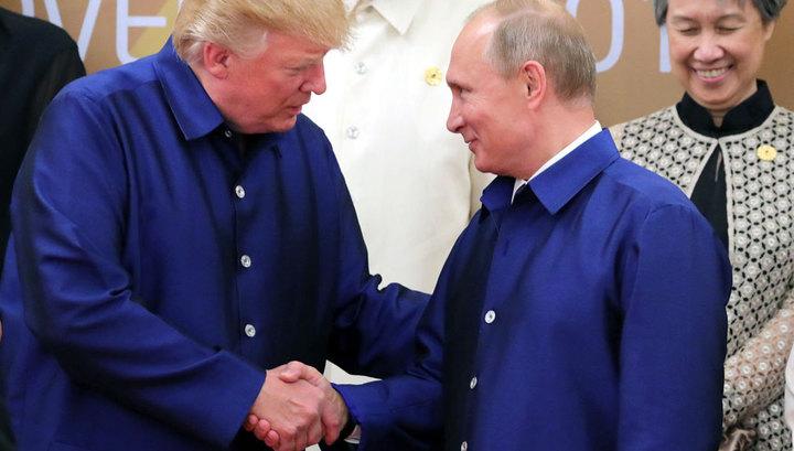 Путин и Трамп обменялись рукопожатием на первом рабочем заседании лидеров стран АТЭС