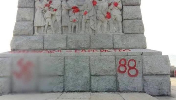 В Болгарии вандалы осквернили памятник советскому солдату