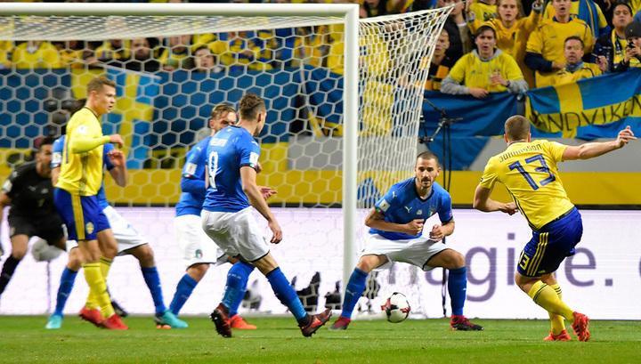 Футболисты Италии уступили шведам в стыковом матче
