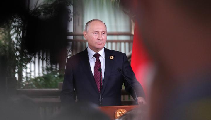Путин: заключение мирного договора с Японией может занять годы