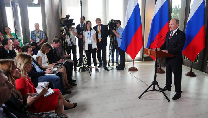 Путин: Россия готова работать с США в Сирии и увеличить товарооборот