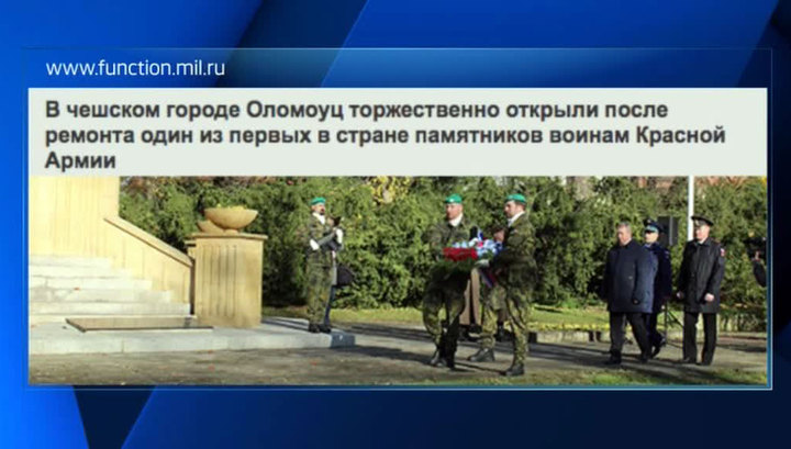 В чешкском Оломоуце после ремонта открыли памятник воинам Красной армии