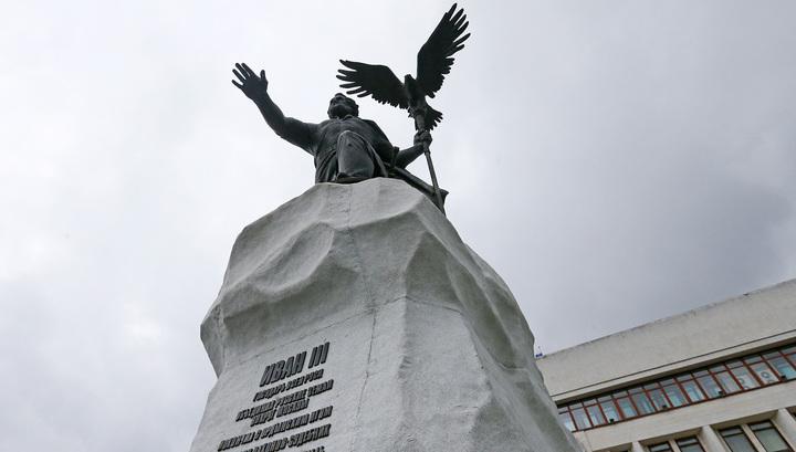 Мединский открыл первый в России памятник Ивану Великому