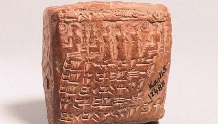Брачный договор высечен клинописным шрифтом на глиняной табличке.