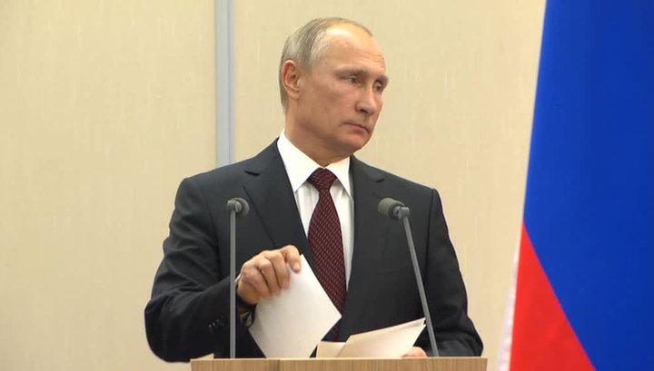 Путин: армия должна гарантировать стратегическое сдерживание