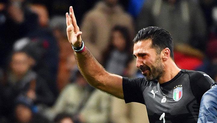 После невыхода сборной Италии на ЧМ-2018 Буффон со слезами заявил о завершении карьеры