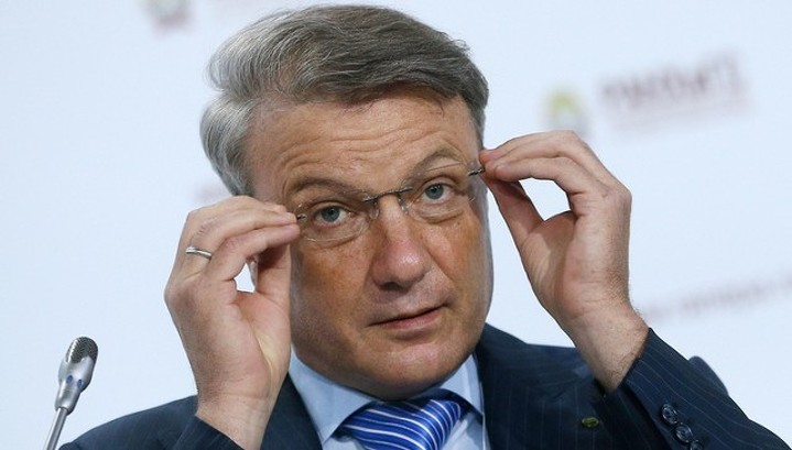 «Альфа-банк» предупредил «оборонку» оразрыве контрактов из-за санкций