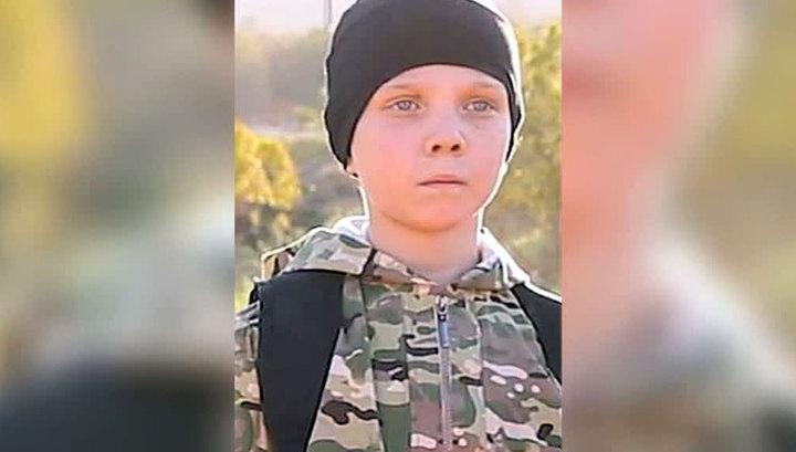 12-летний террорист и сын