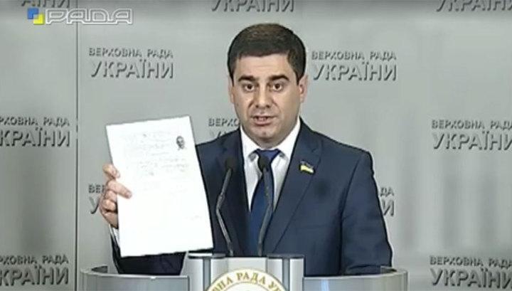 На Украине нашли российского мэра